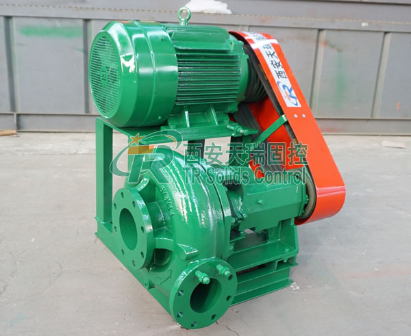 Drilling Shear Pump supplier,mud shearing pump manufacturer,shear pump exporter