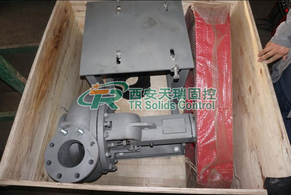 Shear Pump Delivered to Horizontal Directional Drilling Field title=