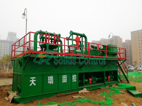 HDD mud recovery system, shale shaker, desander & desilter, centrifugal pump