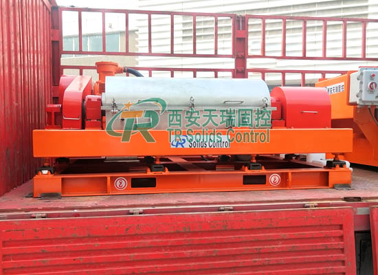 High-speed centrifuge, decanter centrifuge, drilling mud centrifuge for sale