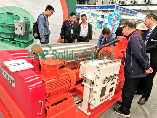 TR Solids Control Attend Baoji Int'l Industrial Purchasing Exhibition