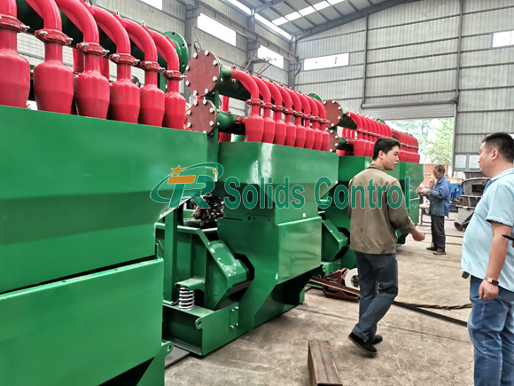 Factory price mud cleaner, high quality mud cleaner, oilfield mud cleaner