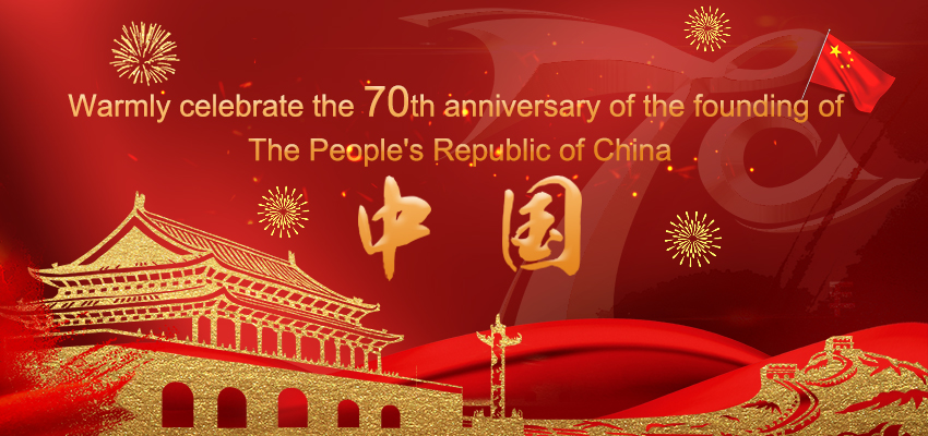Happy Chinese National Day title=