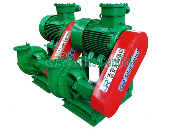 Shear Pump,Drilling Shear Pump,Mud Shear Pump,Drilling Fluids Shear Pump