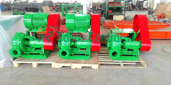 Solid control shear pump, mud shear pump for subway