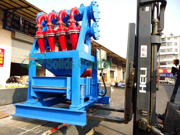 Mud desilter for oil and gas, drilling fluid mud desilter